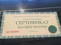 Александр Маслов фото №40