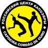 Капоэйра Cordão de Ouro - monitor Pescador
