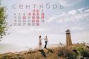 Саша Филатова фотография #6