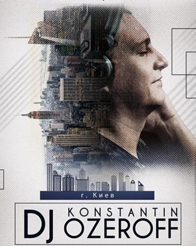 Константин Ozeroff, Киев