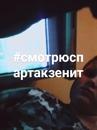 Фотоальбом Ильи Варламова