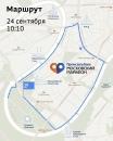 Тимаев Жека | Москва | 7