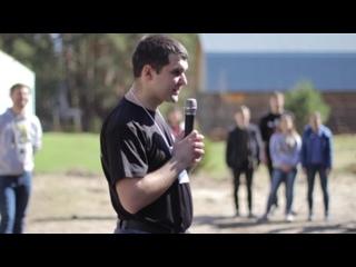 """Третий День V Студенческого Лагеря Семинара Правовой Грамонтности """"Мы Вместе"""""""