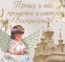 Tamara Tgeydarova фотография #6