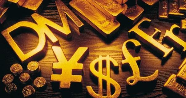 Курс различных валют на сегодня:  Доллар США: 72.5...