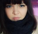 Фотоальбом Яны Днепровской