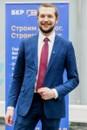 Фотоальбом Александра Кузина