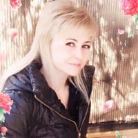 Фотография анкеты Марины Некрасовой ВКонтакте