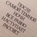 Личный фотоальбом Владислава Чепеги