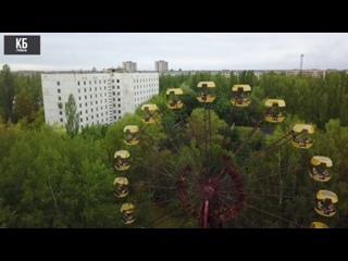 Польские туристы запустили колесо обозрения в зоне отчуждения.