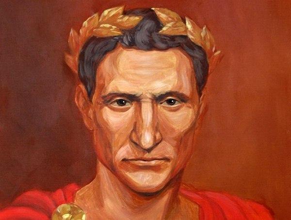 Гай Юлий Салат смотрит на тебя как на варвара.