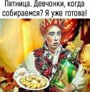 Евгения Кисурина, Россия
