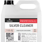 111 SILVER CLEANER (Сильвер Клинер).