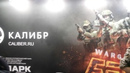 Минаев Максим | Москва | 46