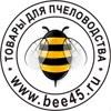 Зауральская пчеловодная компания