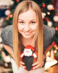 Ирина Леоненко фото №16