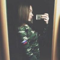 СофияЗайцева