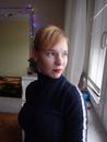 Фотоальбом Александры Антоновой