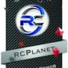 RCPlanet - Крупнейший магазин дронов и FPV в Эст
