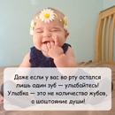 Персональный фотоальбом Анечки Папельбу