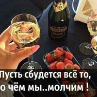 МиляушаХасанова