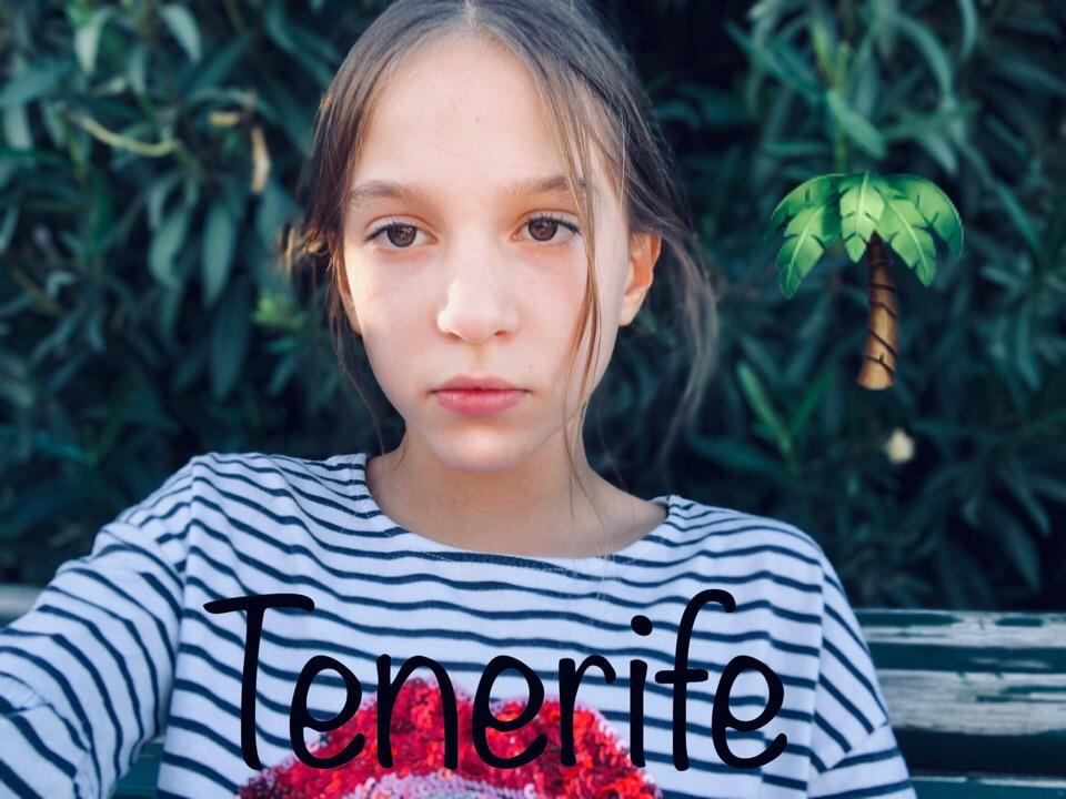 фото из альбома Марии Яковлевой №5