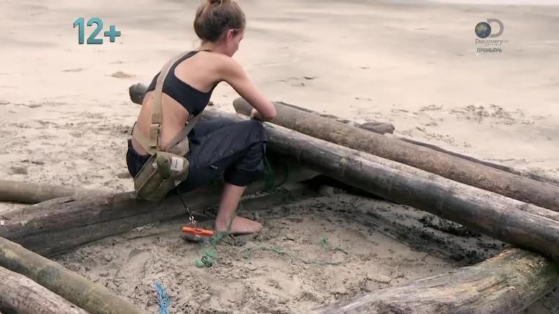 Остров с Беаром Гриллсом 5 сезон 3 серия