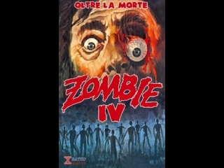 Пожиратели плоти 4: После смерти (Зомби 4) / Zombie 4: After Death (Oltre la morte) 1989 Визгунов,DVD_Rip,720