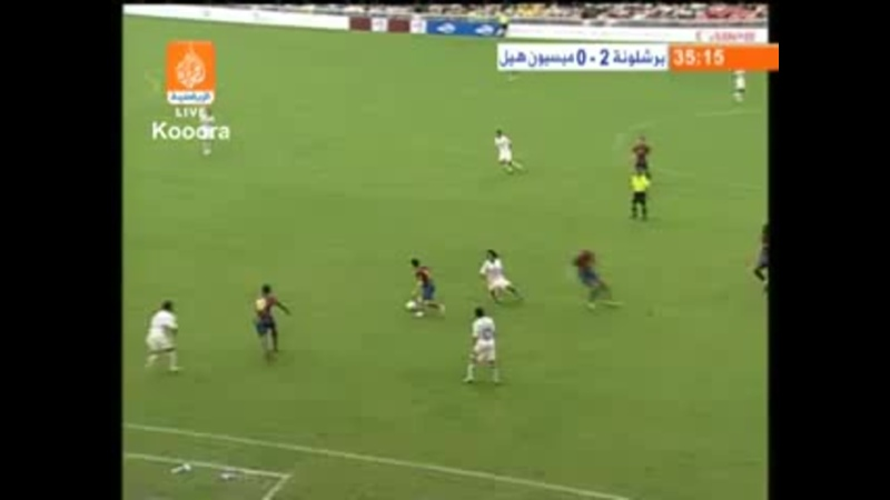 Мишн Хиллс XI Барселона 0 3 Анри 36