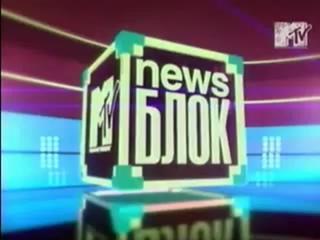 """Марина Абросимова news БЛОК MTV, сюжет о съёмках клипа """"Ветром стать"""""""