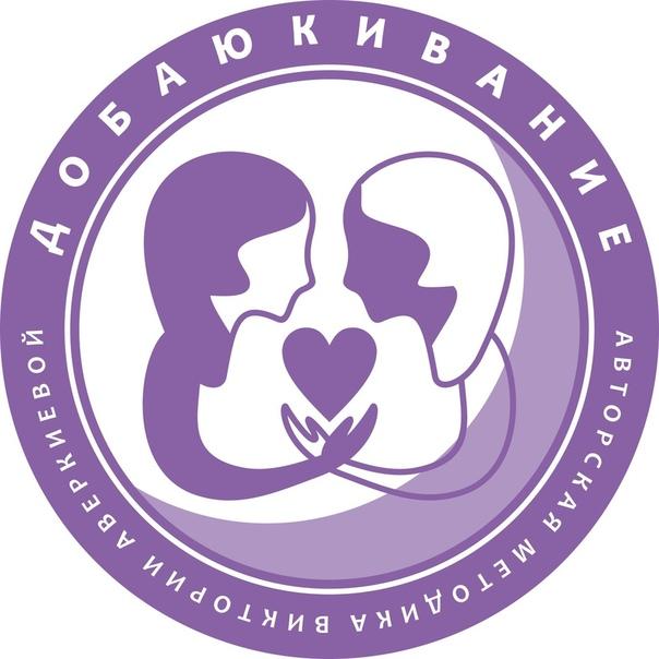 Афиша Краснодар Добаюкивание / Краснодар / 2021