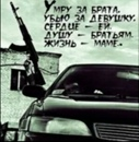 Персональный фотоальбом Кирилла Иванова