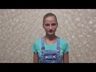 Елизавета Станичева_Артист и художник