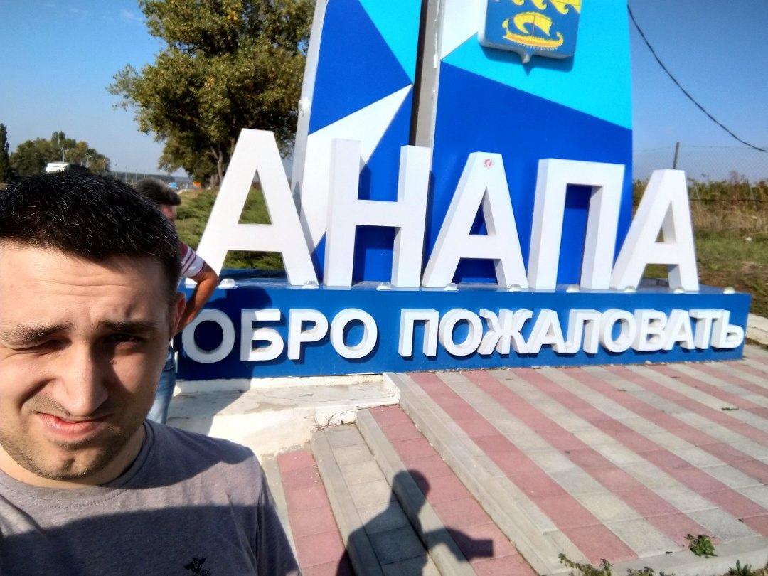 фото из альбома Олега Андреевича №13