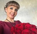 Фотоальбом Ольги Поповой