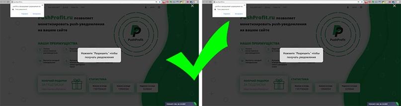 А/Б тесты - почему они необходимы вебмастеру, как воздух?, изображение №5