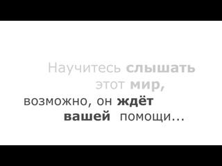 """Социальный видеоролик """"Есть название"""", 2019."""