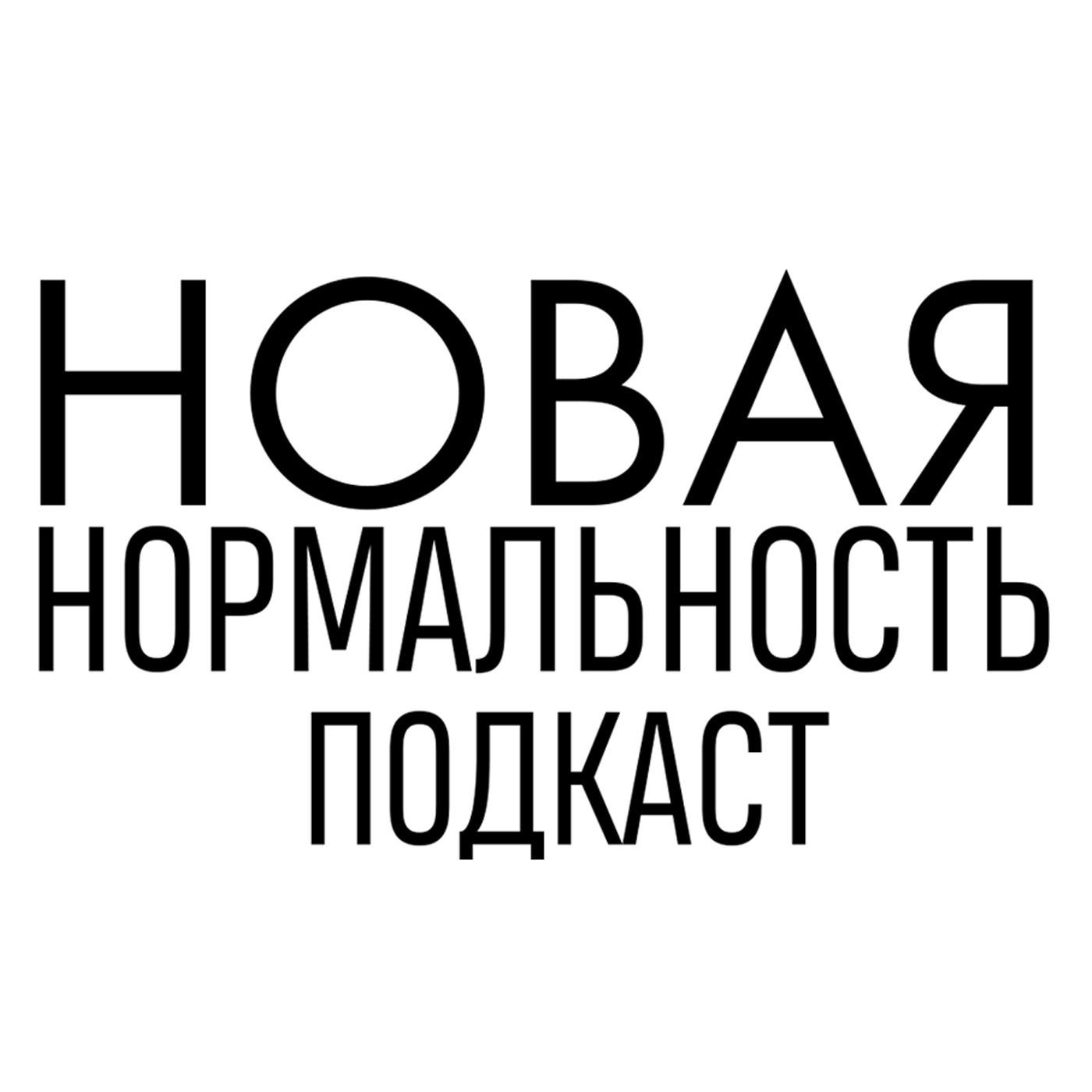"Movie Talks #30 - Б. Бертолуччи ""Конформист"""