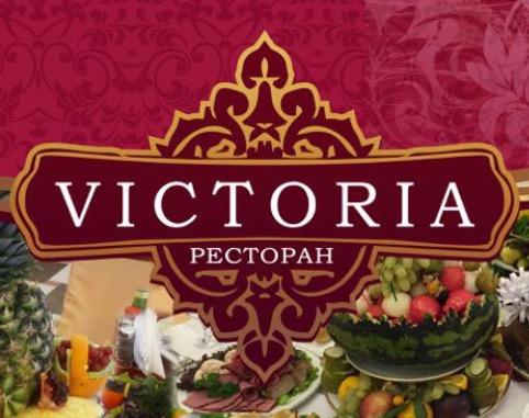 Ресторан, банкетный зал «Буре» - Вконтакте
