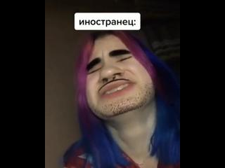 Русский язык в 1 ягоде!