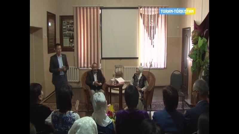 Тұран Түркістан ақпарат Н Төреқұлов музейінде сазгер Г Шәмшиевамен кездесу өтті