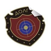 Наклейка группировки Долг S.T.A.L.K.E.R.