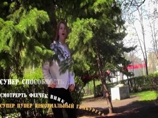 """Визитка вожатского отряда""""MARVEL"""" 2019"""