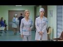 Женский доктор Сезон 4 Серия 39