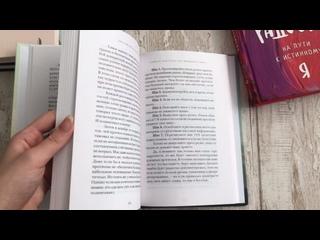 Видео от Издательство «Портал»