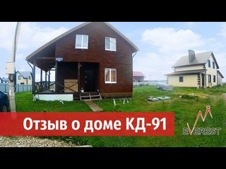 """Отзыв Алексея Лукьянова о компании """"Эверест"""""""