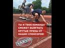 Видео от VARVAR Fitness Crossfit MMA