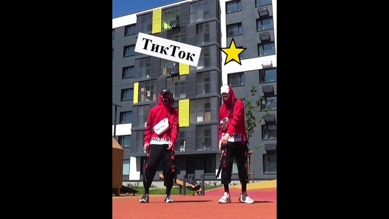 TikTok Dance | Мастер-классы @tuzelity @ivanroofer | The SHUFFLE