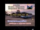 Видео от Маги Магомедова
