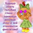 Надежда Смирнова